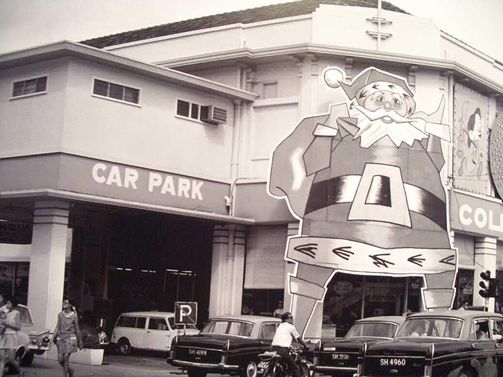 Plaza Singapura Car Park Entrance